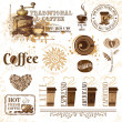 Set of coffee design elements — Stock Vector #25962221