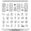 Set of egyptian hieroglyphs — Stock Vector