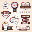 Sale tags — Stock Vector #27916599