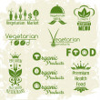 Set of vegetarian food logo — Stock Vector