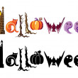 texto de Halloween — Vetorial Stock
