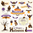 Set of halloween design elements. Color version — Stock Vector