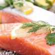 Raw salmon — Stock Photo #13865690