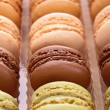 Colorful macaroon — Stock Photo #15434241