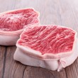 Raw meat beef — Stock Photo