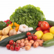 Stock Photo: Abundance of vegetables