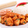Curry chicken — Stock Photo
