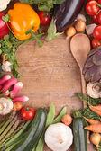 Assortment of vegetables — Stock Photo