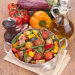 Casserole with grilled vegetables — Stock Photo #24818535