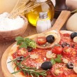 Stock Photo: Pizzwith ingredient