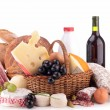 Stock Photo: Groceries isolated