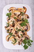 Grilled mushroom and parsley — Stock Photo