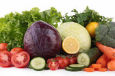 Raw vegetable — Stock Photo