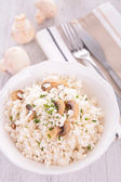Risotto with mushrooms — Stock Photo