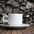 Close-up one white coffee cup — Stock Photo