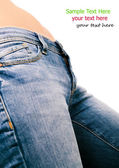 Fit female butt in blue jeans, isolated on white — Stock Photo