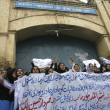 Protest against illegal construction of Shopping Plaza beside school  boundary wall — Photo