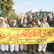 Members of Awami Tajir Ittehad chant slogans in favor of Minhaj-ul-QurInternational — Stock Photo #17654445