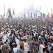 Foto Stock: Supporters of Peoples Party are present during public gathering on occasion of Fifth Death Anniversary of PPP Chairperson