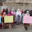 Women residents of Quettchant slogans in favor of provincial minister Mir Asad Baloch during demonstration — Stock Photo #18474369