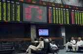 KSE crashed 570 points on Tuesday after the Supreme Court of Pakistan ordered to arrest Prime Minister Raja Pervez Ashraf — Stock Photo