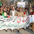 Stock Photo: Activists of Peoples Youth Federation chant slogans in favor of democracy and Peoples Party