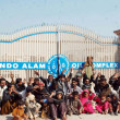 Employees of Oil and Gas Development Company Limited (OGDCL) along with their children chant slogans for regularization on their jobs — Stok fotoğraf