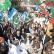 Leaders and activists of different political parties are protesting outside Election Commission of Pakistan — Stock Photo #19181539