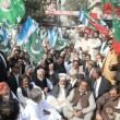 Stock Photo: Leaders and activists of different political parties are protesting outside Election Commission of Pakistan