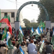 Leaders and activists of different political parties are  protesting outside Election Commission of Pakistan — Stock Photo