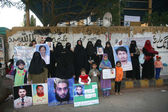 Relatives of missing persons are protesting against their kidnapping and demanding for recovery of their loved ones — Stock Photo