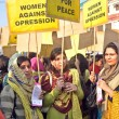 Women activists of Khawateen Mahaz-e-Amal are protesting against extremism and dictatorship during a rally — Stock Photo