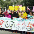 Residents of Qilla Gujar Singh chant slogan against Sui-Gas load shading - Stock Photo