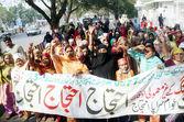 Residents of Qilla Gujar Singh chant slogan against Sui-Gas load shading — Stock Photo