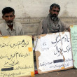 Residents of Sindh are protesting against corruption as they are on hunger strike for last 56 days — Stock Photo