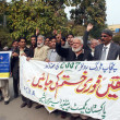 Stock Photo: Members of PakistChemist Retailer Association chant slogans against Punjab Drug Rules C007 during protest demonstration