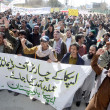 Members of All PakistClerk Association (APCA) chant slogans for implement of Provincial Charter of Demand — Stock Photo #21514897