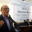 Stock Photo: Khyber Pakhtunkhwformer Governor, Barrister Masood Kausar addresses to Function organized by High Court Bar Association