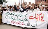 активистов джамаат-и-ислами (читрала) скандировать лозунги против читрала правительства и исходящих хайбер-пахтунхва (кп — Стоковое фото
