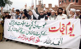 Activists of Jamat-e-Islami (Chitral) chant slogans against outgoing Khyber Pakhtunkhwa (KP) and Chitral governments — Stock Photo