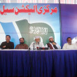 Постер, плакат: Jamat e Islami Leader Muhammad Hussain Mehenti addresses during ten political parties alliance co meeting at Idara e Noor e Haq in Karachi