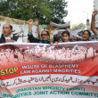 Members of Pakistan Minority Front are demonstrating on the occasion of Bishop John Joseph death anniversary — Stock Photo