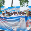 "Stock Photo: Participants participate in ""Walk against Hepatitis"" organized by Health Department of Punjab occasion of ""World Hepatitis Day"""