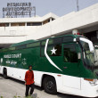 Stock Photo: Mobile court is parked at Peshawar Development Authority Building during case hearing, in Peshawar