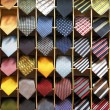 Ties — Stock Photo #25110861