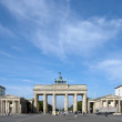 Brandenburg Gate in the capital of Germany, Berlin — Stock Photo