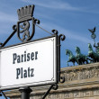 Pariser Platz and Quadrigin capital of Germany, Berlin — Stock Photo #25182399