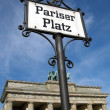 Paris Place in the capital of Germany, Berlin — Stock Photo