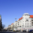 Stock Photo: Berlin-Neukoelln, Germany