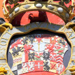 Coat of arms of Brandenburg - Stock Photo